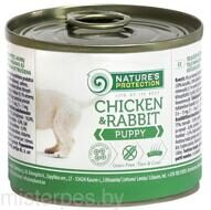 Nature's Protection Puppy Chicken & Rabbit