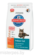 HILL'S SCIENCE PLAN FELINE ADULT INDOOR CAT