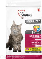 1ST CHOICE STERILIZED GF ADULT