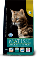 FARMINA MATISSE CHICKEN & TURKEY
