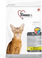 1ST CHOICE CAT HYPOALLERGENIC GF ADULT