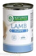 Nature's Protection Puppy Lamb 400 г