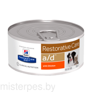 Hill's a/d Restorative Care для собак и кошек с курицей