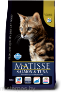 FARMINA MATISSE SALMON & TUNA