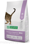 NATURE'S PROTECTION SENSITIVE DIGESTION