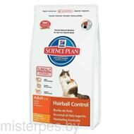 HILL'S SCIENCE PLAN FELINE ADULT HAIRBALL CONTROL