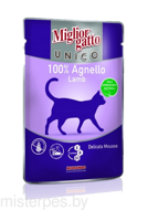 Miglior MC UNICO 100% Lamb for Cat