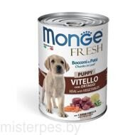 Monge Fresh Puppy Veal/Veget 400 г