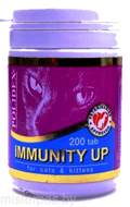 Polidex Immunity Up Cats 200 табл