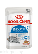 Royal Canin INDOOR STERILISED 7+ (соус)