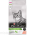 PURINA PRO PLAN STERILISED OPTIRENAL ADULT