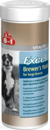 8 in 1 Excel Brewer`s Yeast for Large breeds