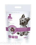 The Pet+ MINI FOR ADULT SMALL DOGS